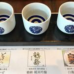 ぽんしゅ館 利き酒番所 - 日本酒入門セット