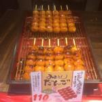 楓 - みたらし団子110円
