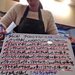 加乃季節料理 - 本日のメニュー、お姉さん手持ち