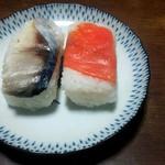 かやの木 - 鯖と鮭の柿の葉寿司