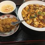 中華料理 喜多郎 - 麻婆豆腐飯のセット