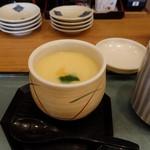 播磨水産 - 茶碗蒸し