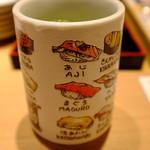 うまい鮨勘 ゆとろぎ - 日本語で書かれた茶碗。