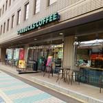 スターバックス・コーヒー - お店の外見!!(^O^)/