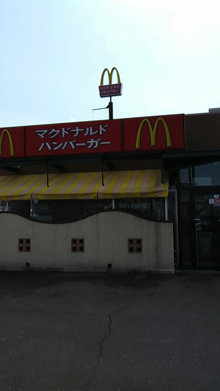 マクドナルド 13号天童店