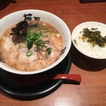 ら~麺藤平 - サービスセット