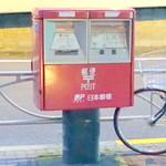 64116050 - 赤いポスト