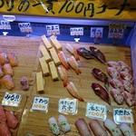 64116065 - 握り寿司