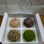森乃お菓子 - 「森のおはぎ」