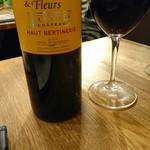 64117479 - 赤ワインをボトルで!まずは一本目(^_-)-☆