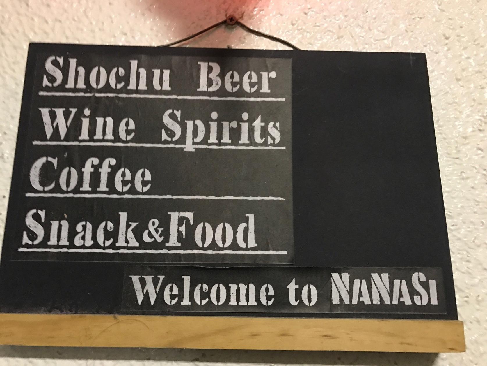 The bar has no name Nanasi