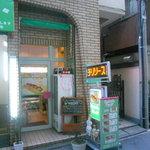 ピンキッシュピギー - 見落としそうな小さなお店