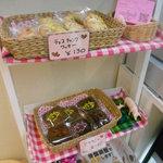 ピンキッシュピギー - 焼き菓子もあります