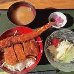 青い塔 - レディース丼 ¥1330