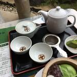 64120636 - 中村茶
