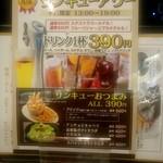 64120725 - 須田町こだわりのビール!!