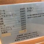 64122476 - メニュー裏