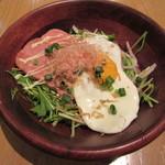 WIRED KITCHEN - スパム&エッグライスボウル 1004円