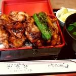おが和 - 焼き鳥重(にぐマシ、ご飯大盛り) 1,100円