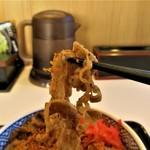 吉野家 - 牛丼のアタマは旨い