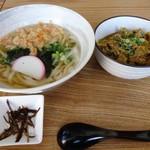 White Room Udon-Ya - たぬき&カレー丼