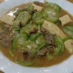 三笠 - へちまの味噌煮