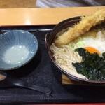 64132084 - 「海老鍋うどん」(900円)