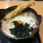 64132087 - 「海老鍋うどん」(900円)