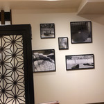 CAFE&BAKERY MIYABI - 2階の壁