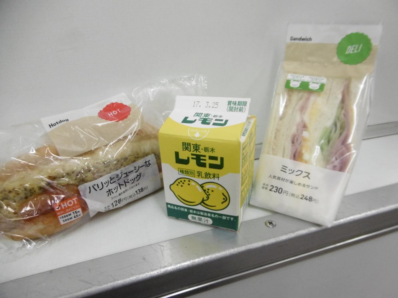 ローソン 宇都宮駅西口店 name=