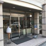 マサムラ - 店舗
