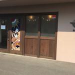 星パン屋 - お店の外観