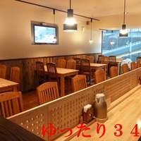 麺処 彩 - ゆったり 34席