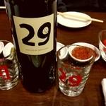 64142743 - 「にぐワイン」と「にぐグラス」