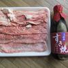人形町今半 精肉本店 - 料理写真:松坂牛すき焼き肉と人形町今半割下セット