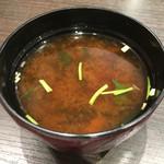 にっくい亭 - 味噌汁  この味噌汁が意外と美味しかった!