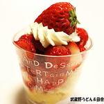 64147506 - いちごのカップケーキ