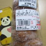 室井製パン所 - ケーキドーナツ
