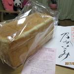 乃が美 はなれ - 食パン1本