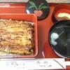 大和田 - 料理写真:梅 1,600円(2017.3現在)
