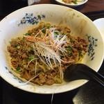 餃子館 - 汁無し坦々麺