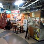 64149639 - 浅草駅地下食堂街「福ちゃん」