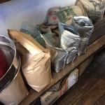 テーラード コーヒー - 豆袋