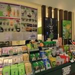 香嘉園 - 販売品のコーナー