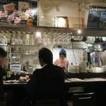 バル コションローズ - オープン・キッチン