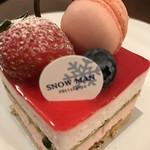 スノーマン - 料理写真:【2017.2.23】タルト・オ・フレーズ¥400