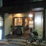 Kaine - 須崎問屋街の中にある今流行りのうどん居酒屋さんです。