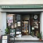 絵本カフェ holo holo -