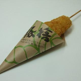 豚捨 - 料理写真:串カツ