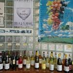 ダイヤモンド酒造 - ずらりと並ぶワインたち
